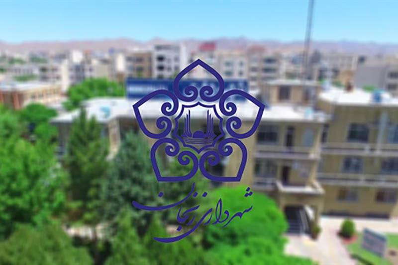 لزوم انتخاب سرپرست شهردارزنجان از بدنه شهرداری