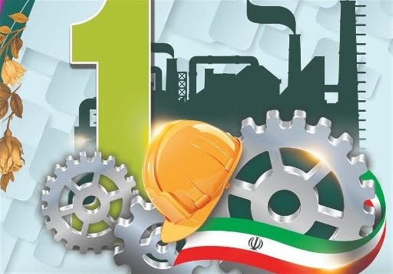 نمایشگاه تخصصی توانمندی های صنایع کوچک و شهرک های صنعتی