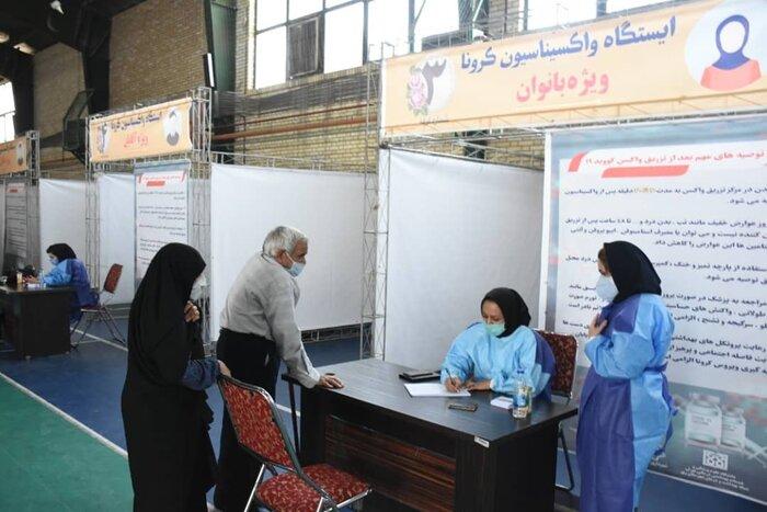 واکسیناسیون 3 مرکز تجمیعی از ساعت 8 لغایت 24 در زنجان