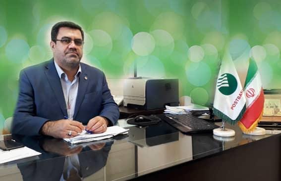 ارایه تسهیلات 80 میلیارد تومانی توسط پست بانک استان زنجان
