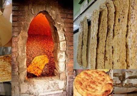کسب نمره کیفی 85 نان سنتی بربری، سنگک، تافتون و لواش زنجان